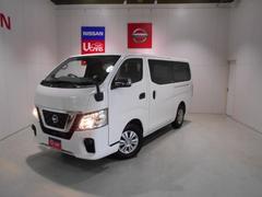 NV350キャラバンバンロングDXターボEXパック【店長決裁車】