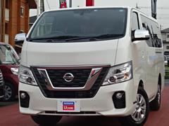 NV350キャラバンバンプレミアムGX 低床 ロング◆展示試乗車UP◆エマブレ