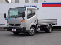 アトラストラック1.5t DX フルスーパーロー