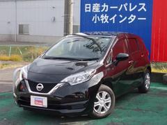 ノートX 【フルセグメモリーナビ LEDヘッドライト】