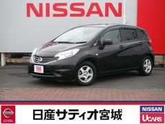 ノート◆ X DIG−S 初売り目玉車 ◆