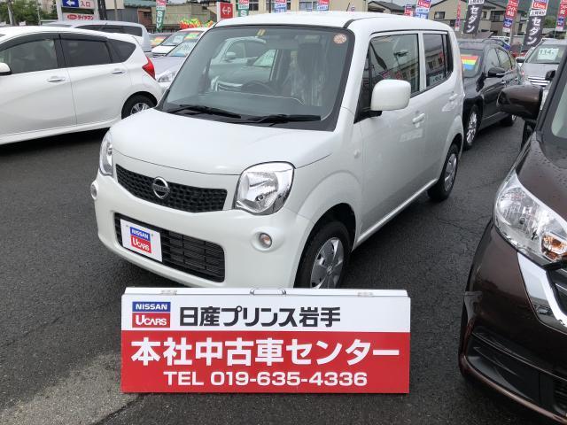 日産 S FOUR 4WD