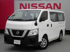 NV350キャラバンバン1.2t DX 低床 ロング ★当社社用車禁煙車★