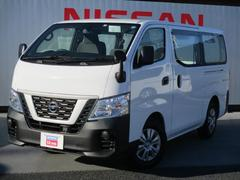 NV350キャラバンバン1.2t DX 低床 ロング ☆当社、社用車UP☆