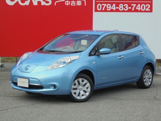 日産 X (30kwh)100%電気自動車