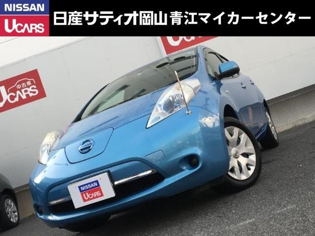 日産 X EV専用ナビ バックモニター 当社下取りワンオーナー車