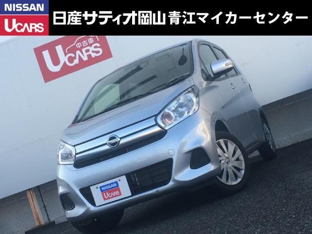 日産 X 当社元社用車 全周囲カメラ 衝突軽減ブレーキ