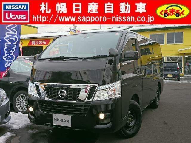日産 DX 低床 ロング 4WD