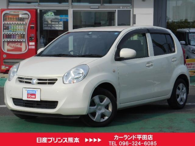 トヨタ 1.0X Kutsurogi