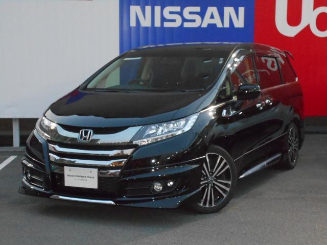 ホンダ アブソルート EX Honda SENSING