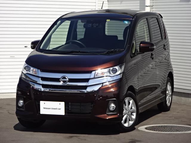 日産 ハイウェイスターX 当社社用車