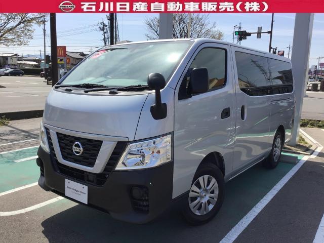 日産 DX 4WD 低床ロング ☆当社試乗車☆