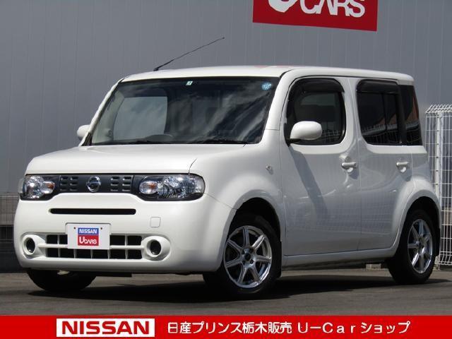 日産 15X コダワリセレクション Mナビ・Bモニター・キセノン