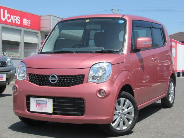 日産 X ワンオーナ-車 Mナビ TV Aストップ バックカメラ