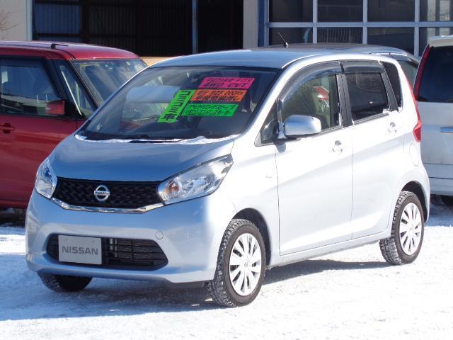 日産 S 4WD 諸費用コミコミ95万円カー♪
