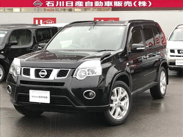 日産 20Xtt 4WD
