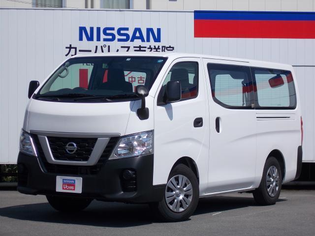 日産 1.2t DX 低床 ロング 社用車アップ