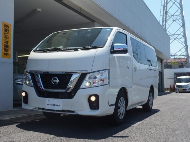 日産 プレミアムGX 低床 ロング 当社社用車