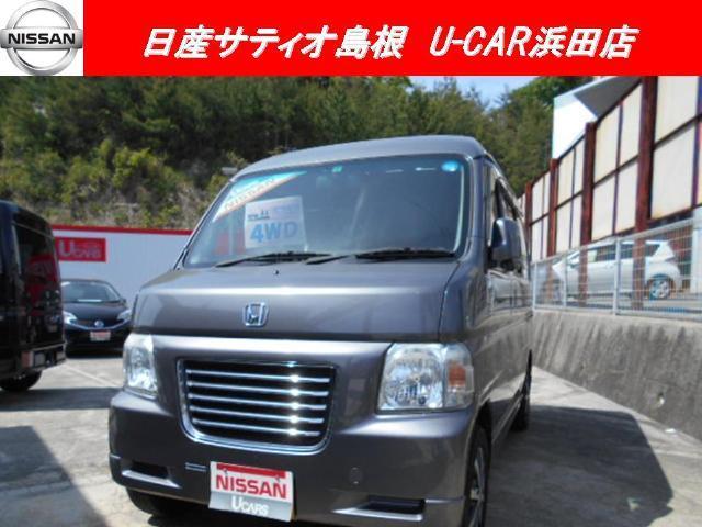 ホンダ L  4WD  A/T