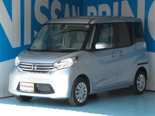 日産 X Vセレクション+セーフティ2(オーデイオレス車)