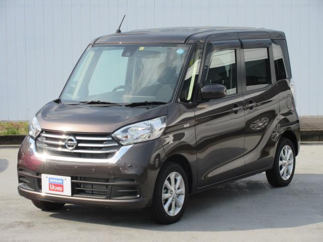 日産 X Vセレクション[メモリーナビ・フルセグTV]4WD