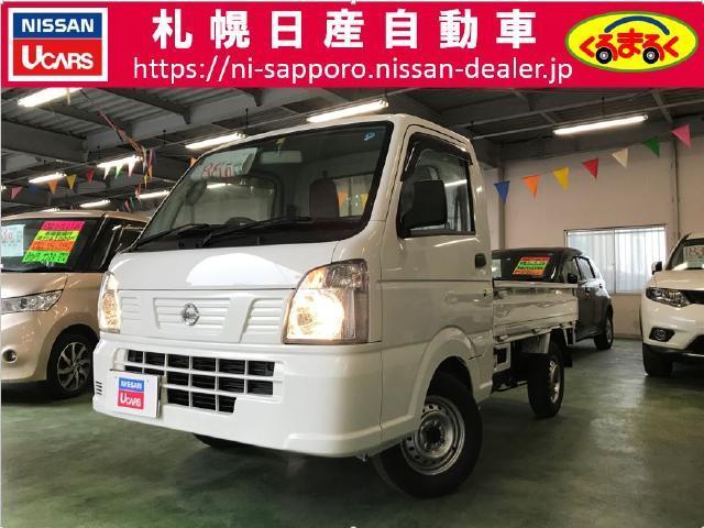 日産 SD 5MT 4WD