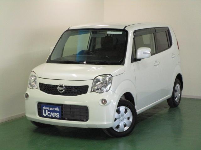 「日産」「モコ」「コンパクトカー」「鹿児島県」の中古車