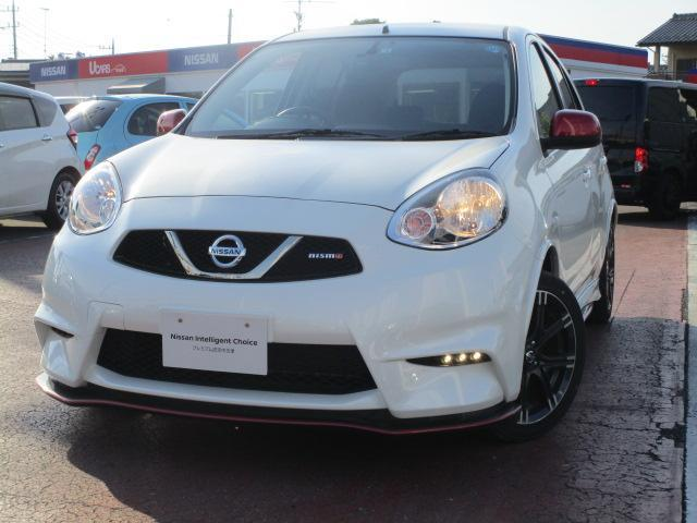 日産 Nissan Intelligent Choice