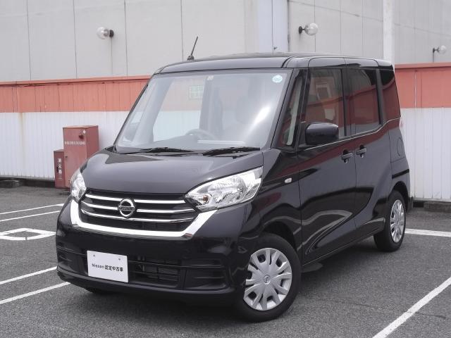 日産 S(エマージェンシーブレーキレスOP) 走行2033キロ