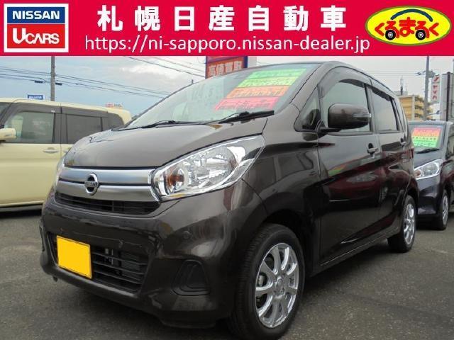 日産 X(4WD)