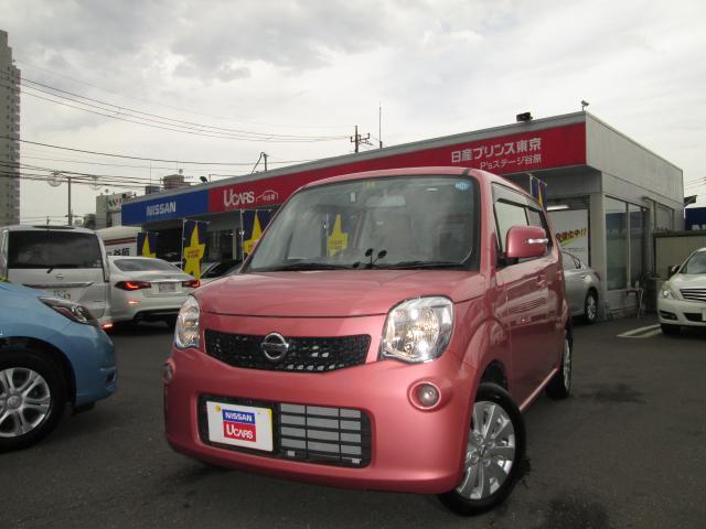 日産 X FOUR  純正オーディオ&バックモニター 4WD