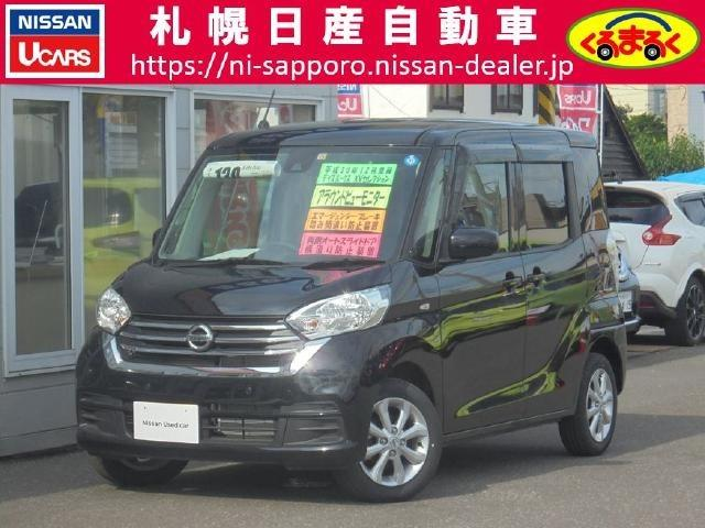 日産 X Vセレクション 4WD