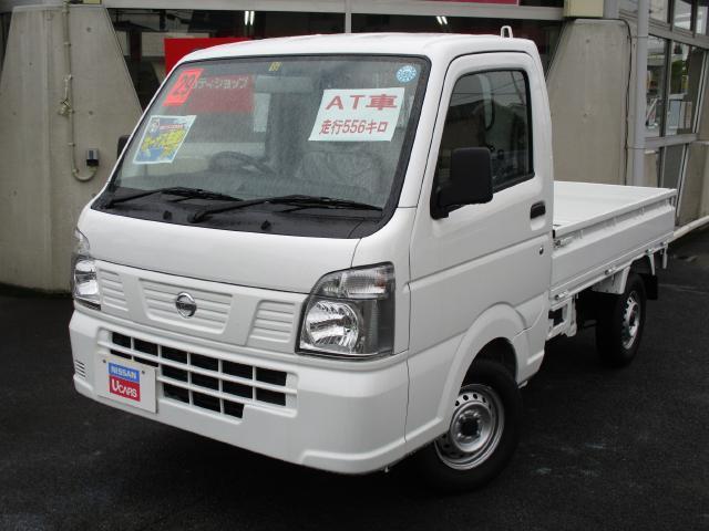 日産 DX 【AT車】【走行556キロ】【ETC.】