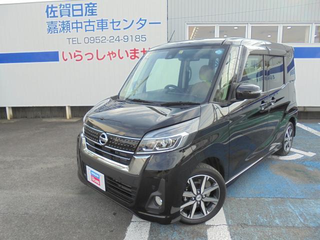 日産 ハイウェイスターX Vセレクション メモリーナビ・TV付