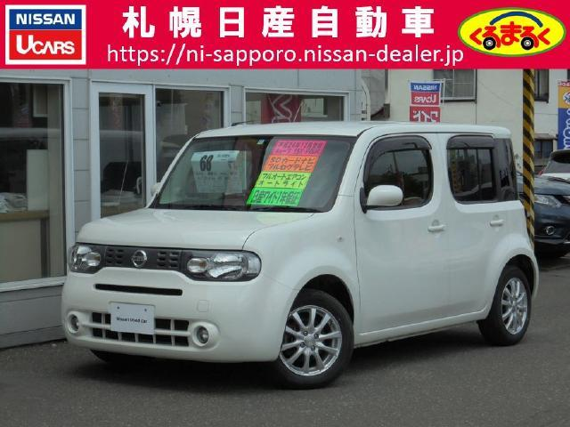 日産 15X-FOUR-V(4WD)
