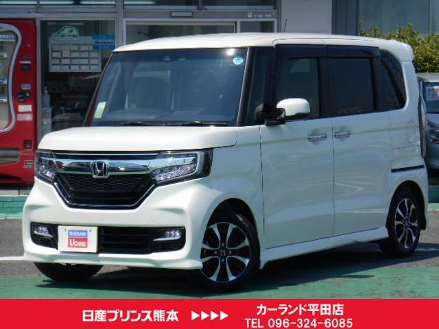 ホンダ カスタムG L Honda SENSING