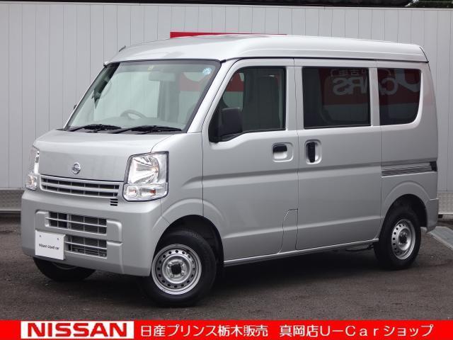 日産 DX HR 当社社用車使用