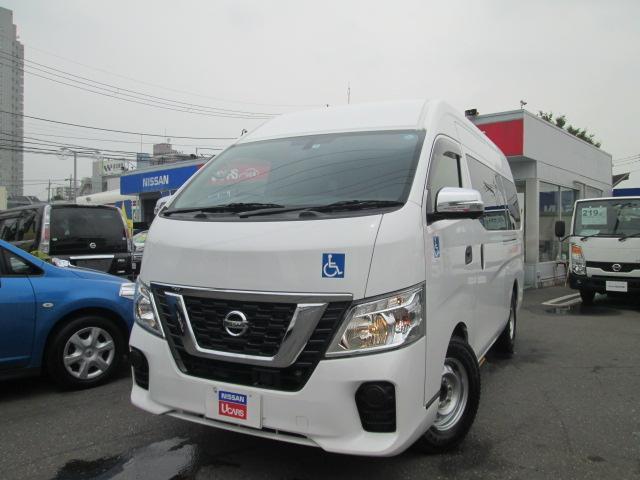 「日産」「NV350キャラバン」「その他」「東京都」の中古車