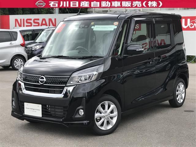 日産 ハイウェイスターX 4WD 当社試乗車☆