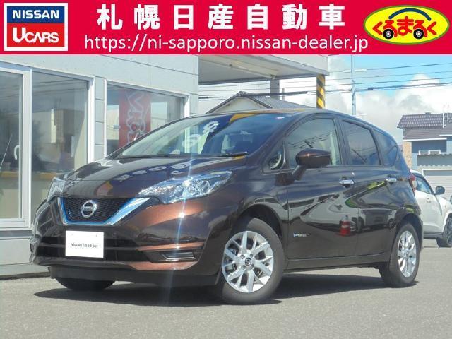 日産 X FOUR (4WD)