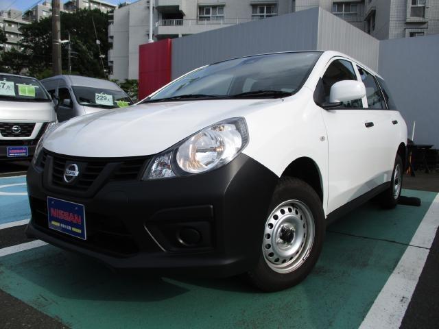 日産 VE  4WD エマ・ブレ/車線逸脱防止