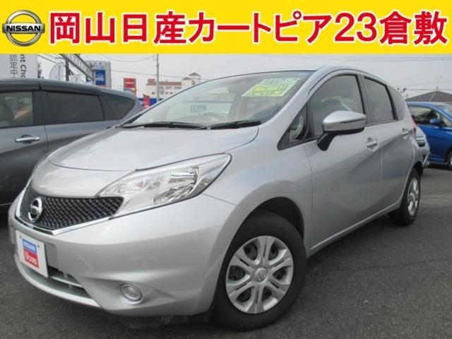日産 X DIG-S 当社社用車UP