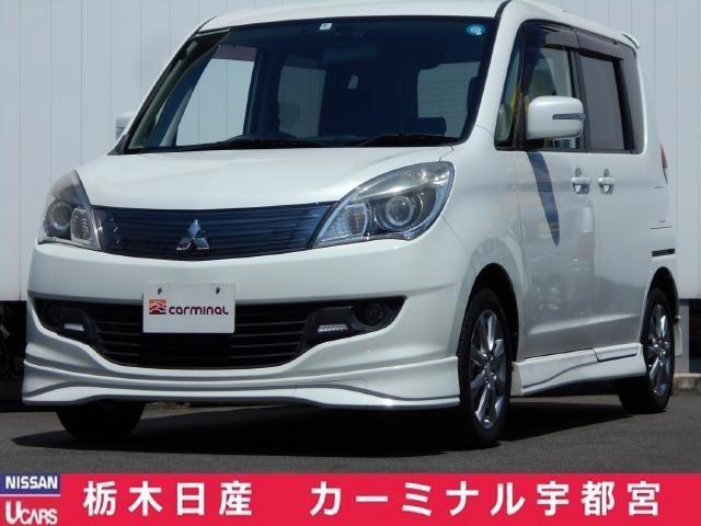 三菱 S AS&G ホワイトリミテッド