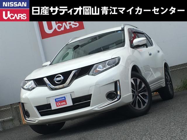 日産 モードプレミア オーテック30th特別仕様車 純正ナビ