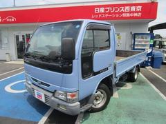 アトラストラックDXスーパーロー 1,5t 木製 5速車