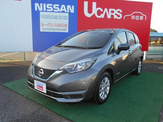 Photo of NISSAN NOTE e-POWER X / used NISSAN
