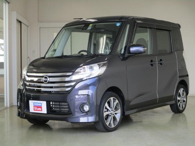 「日産」「デイズルークス」「コンパクトカー」「茨城県」の中古車