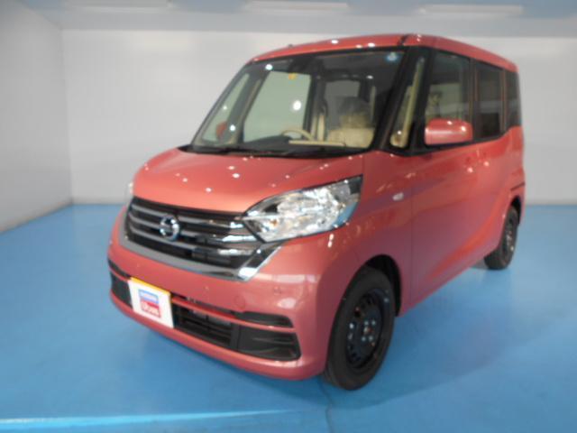 「日産」「デイズルークス」「コンパクトカー」「熊本県」の中古車