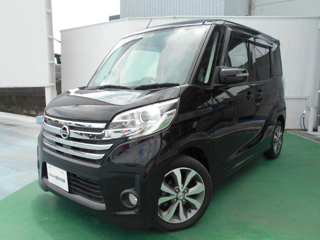 「日産」「デイズルークス」「コンパクトカー」「福岡県」の中古車