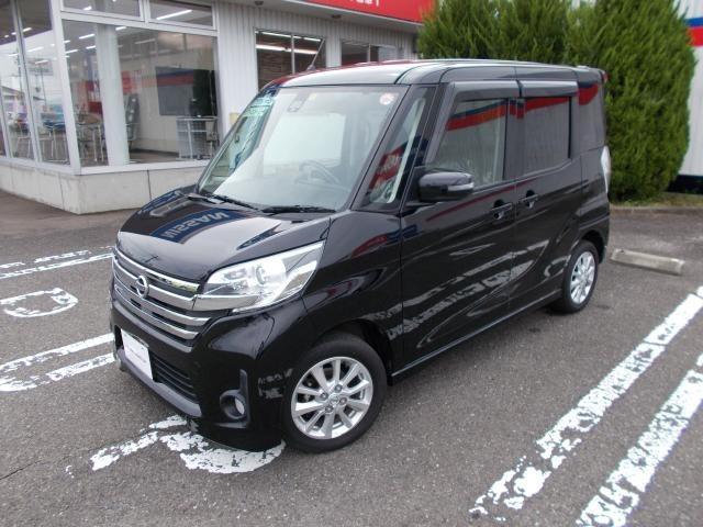 日産 ハイウェイスターX 【衝突軽減ブレーキ】